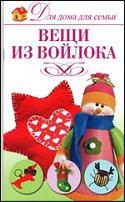 www.floristic.ru - Флористика. ИНТЕРНЕТ- ВОРИШКИ!
