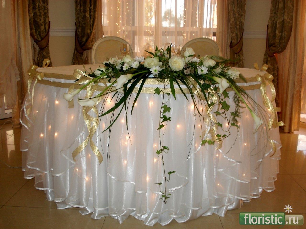 Как украсить стол дома на свадьбу своими руками фото
